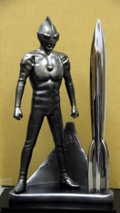 The 2007 Hugo Award trophy, designed by Takashi Kinoshita, KAIYODO for Nippon 2007, the 65th World Science Fiction Convention, in Yokohama, Japan.