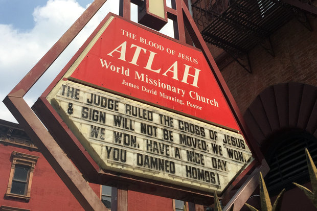 Pastor Manning's church sign last August after a judge found the church guilty of five zoning citations. Note the church didn't win, they lost, lost, lost, lost, and lost. But Manning has never been known for speaking truth of any kind.