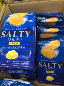 Salty snacks that literally are named Salty